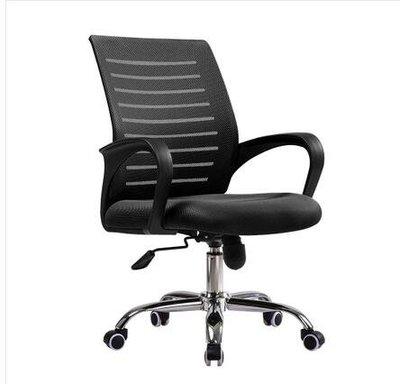 電腦椅家用辦公椅子轉椅現代簡約弓形網布椅職員椅學生座椅MJBL