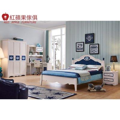 [紅蘋果傢俱]LOD-S8309 4尺床(另售床頭櫃 書桌椅 三門衣櫃) 實木床 兒童床 臥室組