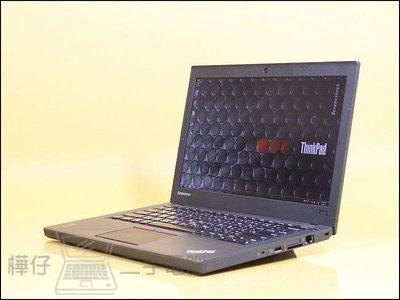 【樺仔二手電腦】超值省Lenovo X250 12.5吋 FHD 輕薄型商用筆電 i5五代CPU/ 8G記憶體