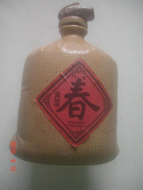 福袋 空酒瓶  金門陶瓷 丁丑年 民國86年