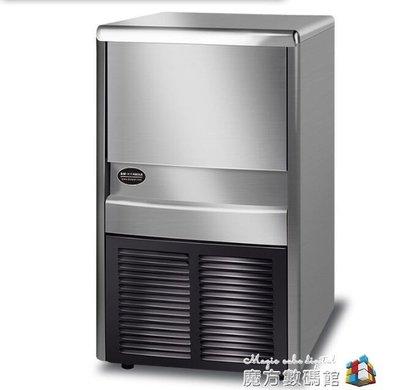 制冰機商用小型IKX128 全自動方冰制作機奶茶店酒吧KTV冰塊機 全館免運數碼館