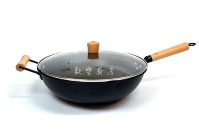 【歡樂廚房】LMG長野不沾熟鐵鍋 不沾炒鍋 超薄款 快速 熱炒 34cm