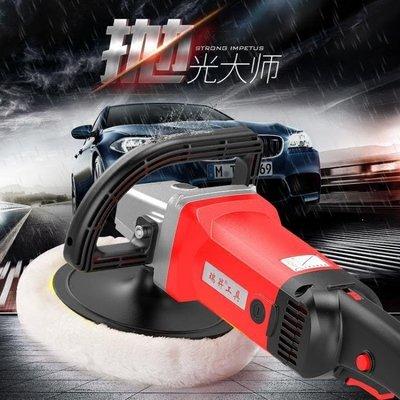 ZIHOPE 汽車拋光機車用打蠟機220V美容封釉打蠟拋光機大理石地板打蠟機ZI812