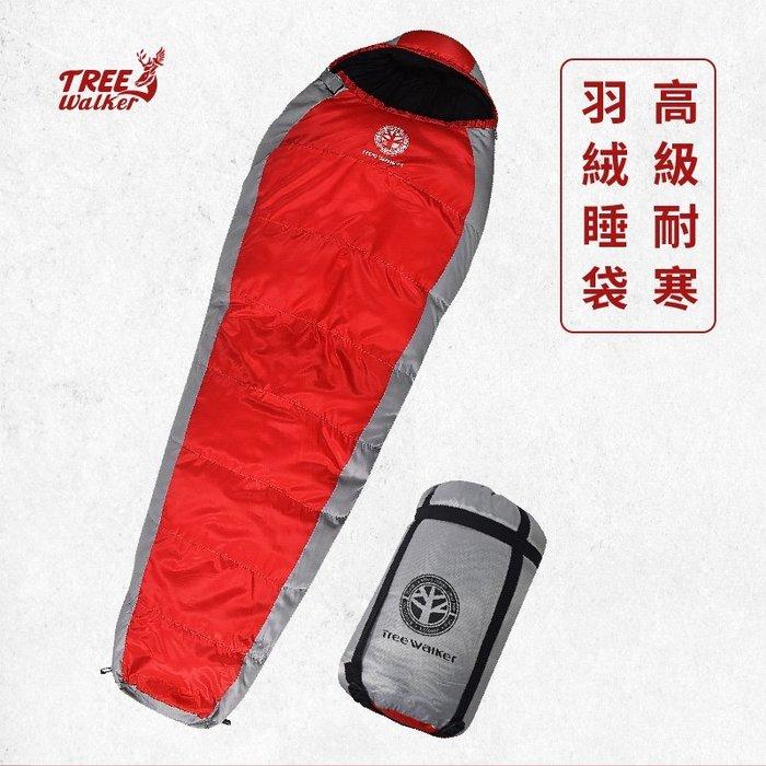 【Treewalker露遊】 高級耐寒羽絨保暖睡袋 紅+鐵灰色 登山露營休閒烤肉~0度可用 成人睡袋