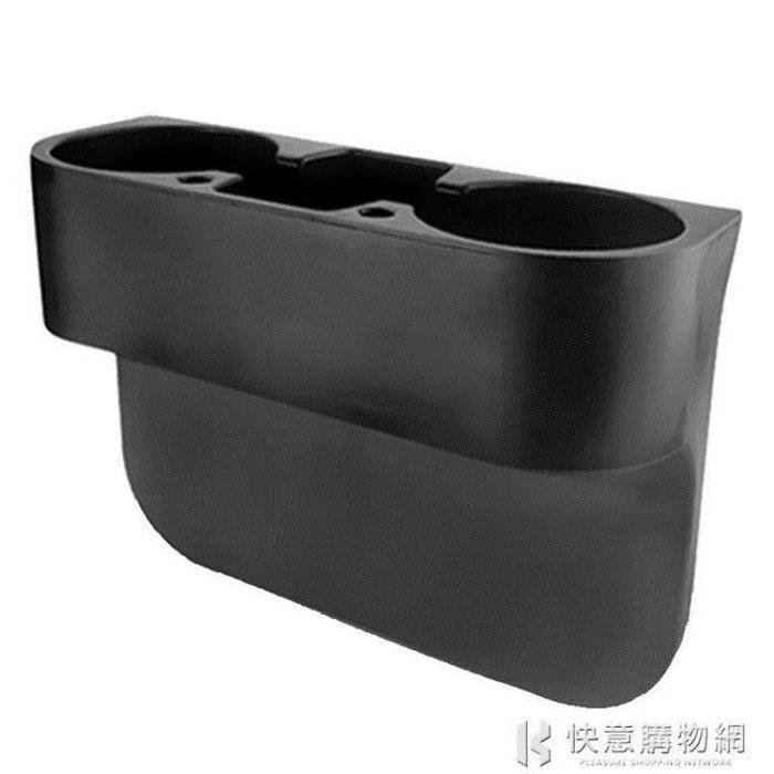 座椅夾縫置物盒車載水杯架儲物盒多功能汽車縫隙收納盒車內用品 NMS快意購物網