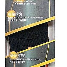 DIADORA 專業機能鞋墊 SPORTING 抗菌運動鞋墊