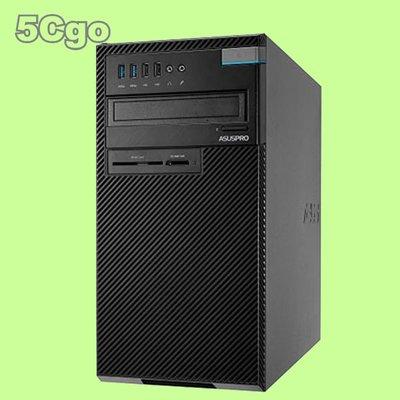 5Cgo【聯強】華碩 Intel Coffee Lake H310 商務主流機種!(D540MA/G5500)