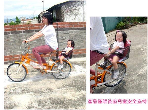 JY 台灣製造 後座兒童安全座椅 適用親子車 子母車