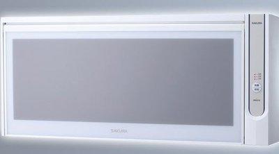 [櫻花經銷商]櫻花牌烘碗機Q-7565WL//WXL烘碗機【來問破盤價】全省售後服務