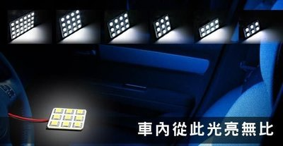 TG-鈦光 LED 5050 SMD 12 pcs 爆亮型室內燈 車門燈 行李箱燈 Rogue Tilda Murano