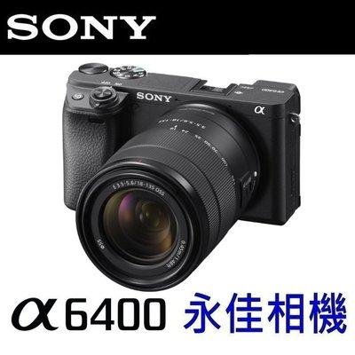 永佳相機_SONY A6400 + E 18-135mm 18-135 單鏡組 WIFI 【公司貨】2