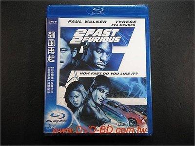 [藍光BD] - 玩命關頭2:飆風再起 2 Fast 2 Furious ( 得利環球 )