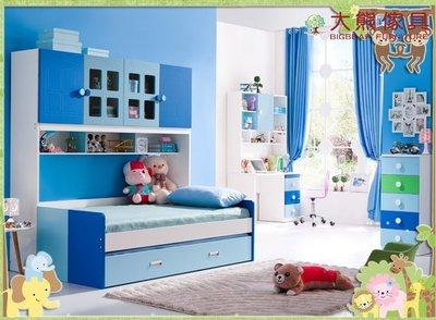 【大熊傢俱】RH 801 兒童床 子母床 帶櫃托床 雙層床 上下舖  青少年床 組合床 床台 另售書桌