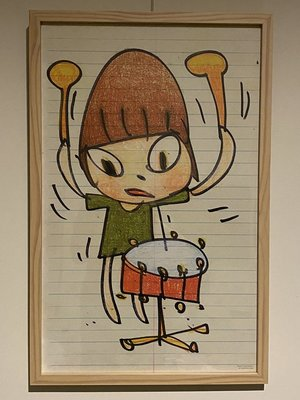 奈良美智 Yoshitomo Nara Banging the Drum Print 現貨在台