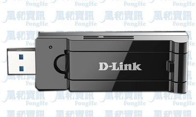 D-Link DWA-193 AC1750 MU-MIMO 雙頻USB 3.0 無線網路卡【風和網通】