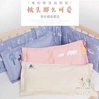 兒童定型枕 嬰兒枕頭0-4歲寶寶棉質新生兒四季透氣 BF9707