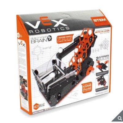 Vex 機械手臂 & 傳球機二入組  內含超過 260 片建構配件 58 x 9.6 x 25.4公分