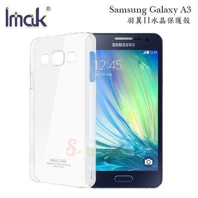 s日光通訊@IMAK原廠 Samsung Galaxy A3 耐磨版 羽翼II水晶手機殼 背蓋硬殼水晶殼 純淨保護殼