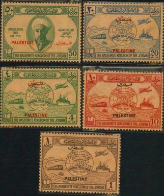 [亞瑟小舖]英屬約旦郵聯航空票加蓋巴勒斯坦新票5全,稀有佳品!!!(1949年)