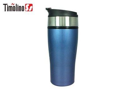 Timolino 典藏隨身杯460ml 寶格藍(不鏽鋼保溫杯/ 不銹鋼杯/ 隨手杯/ 環保杯/ 隨行杯) 原廠專賣