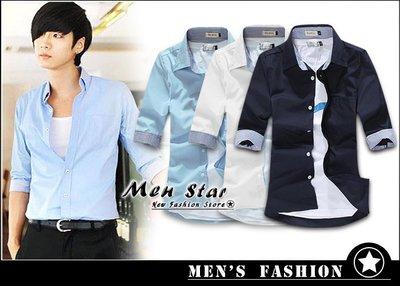 [免運費] 英倫質感七分袖襯衫 五分袖 白色襯衫 藍色襯衫 西裝襯衫 長袖襯衫 伴郎襯衫 男 女 媲美 g2000 stage a&f h&m 極度乾燥 ck