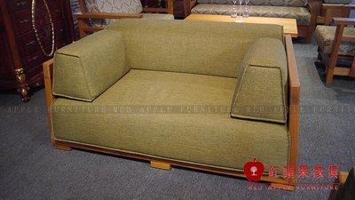 [紅蘋果傢俱] L014 全實木系列沙發系列 沙發組 數千坪展示