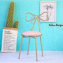 北歐現代簡約 夢幻蝴蝶結椅 梳妝椅化妝椅咖啡廳椅美甲椅創意椅設計椅造型椅 法式鄉村風格 §宥薰設計家