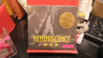 【全新】  Reminiscence / 蕭敬騰 Jam Hsiao A03410
