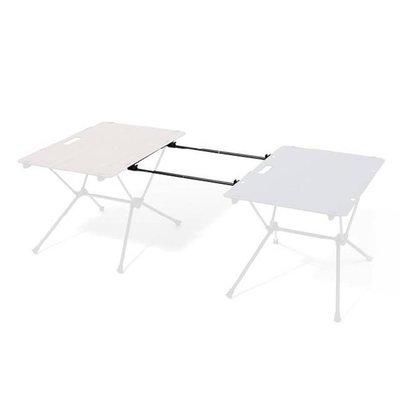 (現貨。免運)Helinox Table Bridge 桌板專用延伸架 日本購回