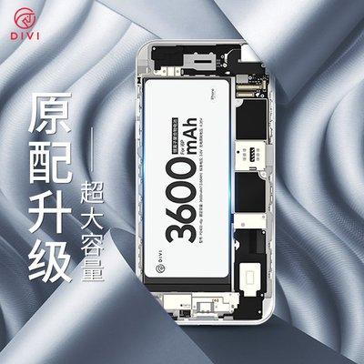 蘋果6電池蘋果6大容量6s手機6plus正品7六5s電板7p正版6sp七sp換五6p