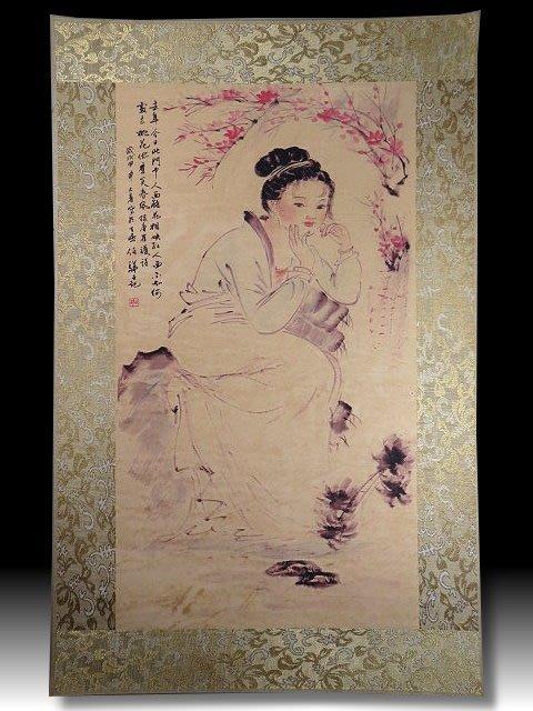 【 金王記拍寶網 】S1337  中國近代書畫名家 名家款 水墨 人物圖 居家複製畫 名家書畫一張 罕見 稀少