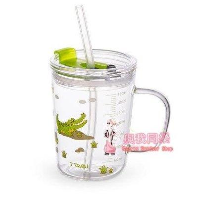 兒童牛奶杯 牛奶杯帶刻度喝奶玻璃杯沖奶粉專用杯兒童量杯奶茶杯子家用吸管泡 2色XYJX
