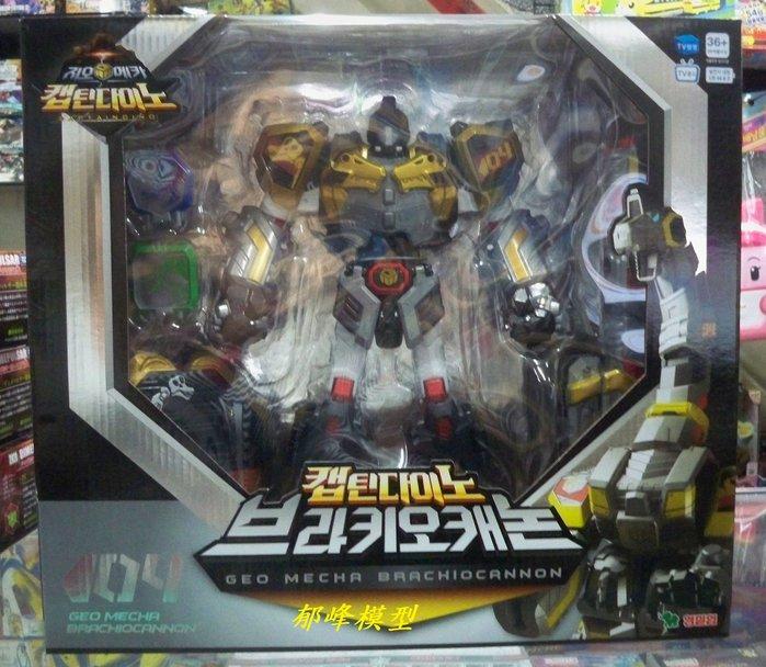 郁峰模型 ~ 超人氣動畫 機甲超獸王 機甲防衛隊 GM 04 雷龍王 ( YT16014 ) ~ 原價 2500