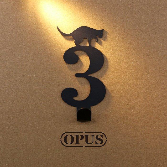 當貓咪遇上數字3《經典黑》壁飾掛勾 造型無痕掛鉤 居家收納 牆面裝飾壁掛【OPUS東齊金工】HO-nb12-3(B)