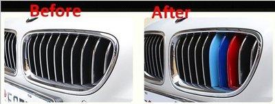 BMW改裝_三色卡扣_最新款7系_G11專用專區