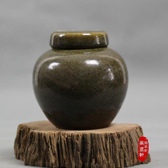 【古韻之家】景德鎮仿古瓷器 民國早起茶葉末釉茶葉罐古玩古董包老收藏品擺件 茶葉罐