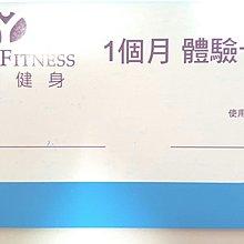 True Yoga/True Fitness /True Dance 運動瑜珈健身 1個月 課程體驗卡