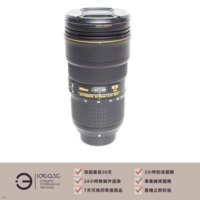 「振興現賺97折」Nikon AF-S 24-70mm F2.8 E ED VR 平輸貨【保固到2021年3月】廣角變焦鏡 附B+W保護鏡 BR309
