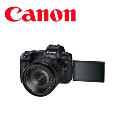 ◎相機專家◎ Canon EOS R + RF 24-105mm f4L Kit 【贈EF轉接環】 公司貨