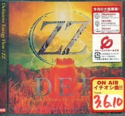 (日版全新未拆) ZZ - Definitive Energy Flow - 初回限定盤