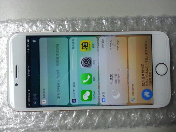 Apple iPhone 6  4.7寸 16G 金色