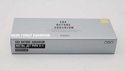 ◎ 水族之森 ◎ 日本 ADA 金屬 (不鏽鋼) 吸水口 V1 14(12/16) ADA 60P缸 用 The 20th Anniversary