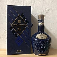 Royal Salute 21 Year Old Blended Whisky 皇家禮炮21年調和威士忌
