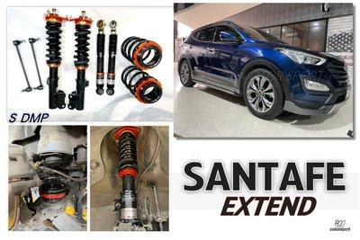 小傑車燈精品--全新 現代 SANTAFE IX45 EXTEND SDMP 避震器 30段阻尼 高低軟硬可調