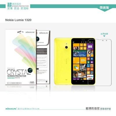 日光通訊@NILLKIN原廠 NOKIA Lumia 1320 高清晰亮面防指紋抗油汙保護貼 靜電吸附無殘膠 4H抗刮