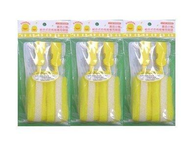 ☆╮花媽╭☆黃色小鴨 組合式奶瓶刷頭2入(替換刷頭)~83205