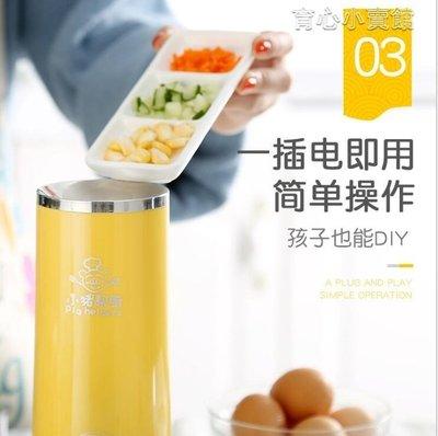 【現貨】早餐蛋捲機 早餐機 家用雞蛋杯110v 煮蛋器迷你煎蛋器蛋包腸機XYJX