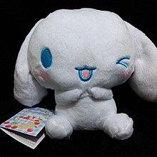 藍河馬X Sanrio 日本正版 Cinnamoroll 玉桂狗 限定公仔