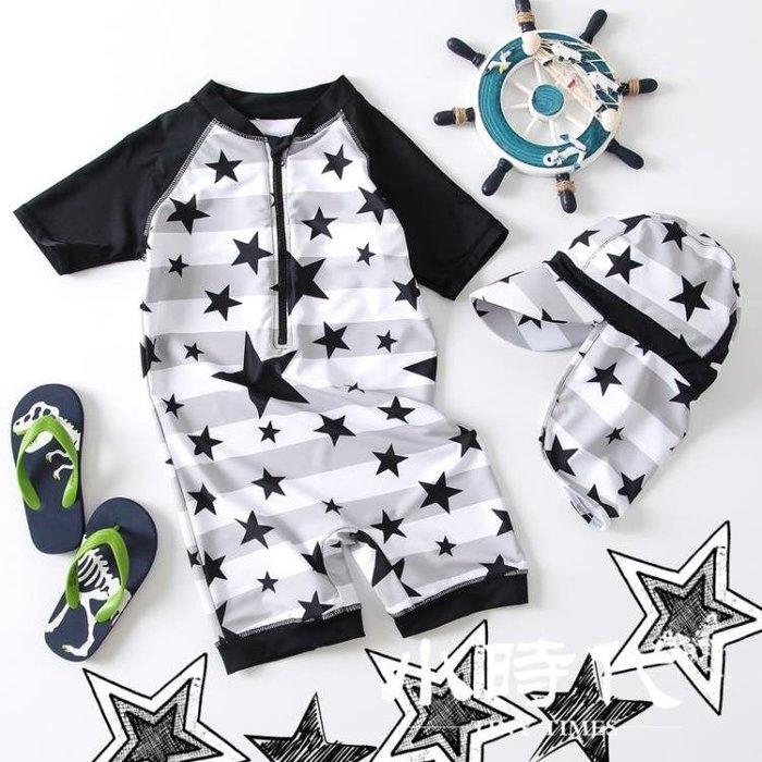 兒童泳衣 時尚小星星泳衣男童可愛寶寶度假速干連體泳裝帶防曬帽