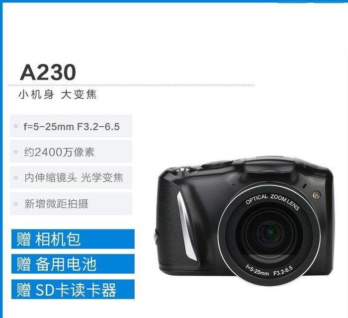 奇奇店-XINBAI A230數碼相機高清攝像旅游普通家用照相機微單入門級單反攝影卡片機光學變焦微距學#光學變焦